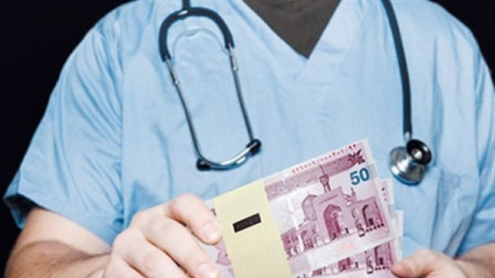هزینه انجام جراحی بای پس معده چه میزان می باشد؟